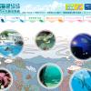 海きらら九十九島水族館